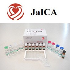 Copper assay kit (3,5-DiBr-PAESA)